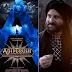 आदिपुरुष फिल्म में सैफ अली खान रावण का किरदार निभाएंगे