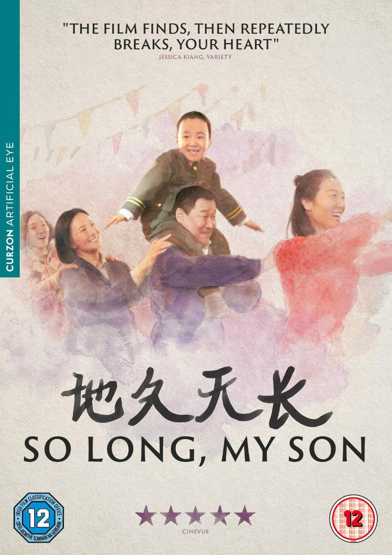 so long my son dvd