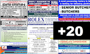 GULF JOBS NEWSPAPER ADVERTISEMENTS 22-9-2020 .g