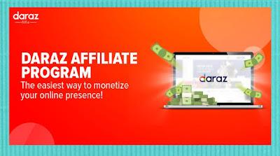 Daraz affiliate program How to Start Daraz AffIliate Program