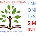 TNPSC Online Test - VII std New Syllabus - SIMPLE INTEREST