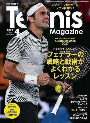 月刊テニスマガジン 2017年04月号 raw zip dl