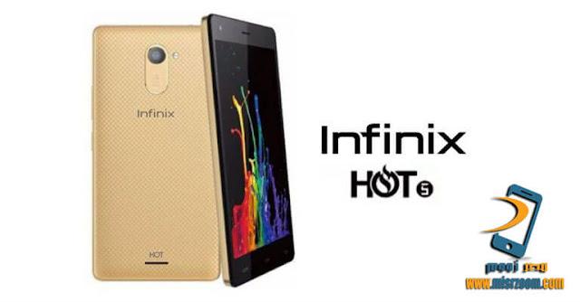 أسعار ومواصفات أهم هواتف  إنفنكس - Infinix فى مصر