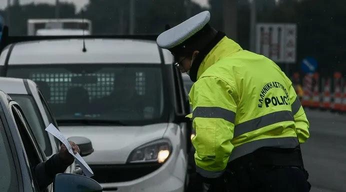 Ανάλγητοι αστυνομικοί έκοψαν πρόστιμο σε ηλικιωμένο διαβητικό που πήγαινε στο νοσοκομείο!