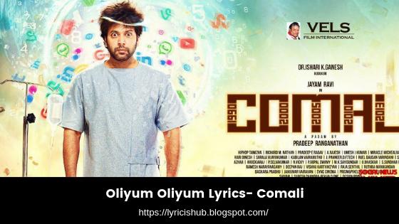 Oliyum Oliyum Lyrics- Comali (lyricishub)