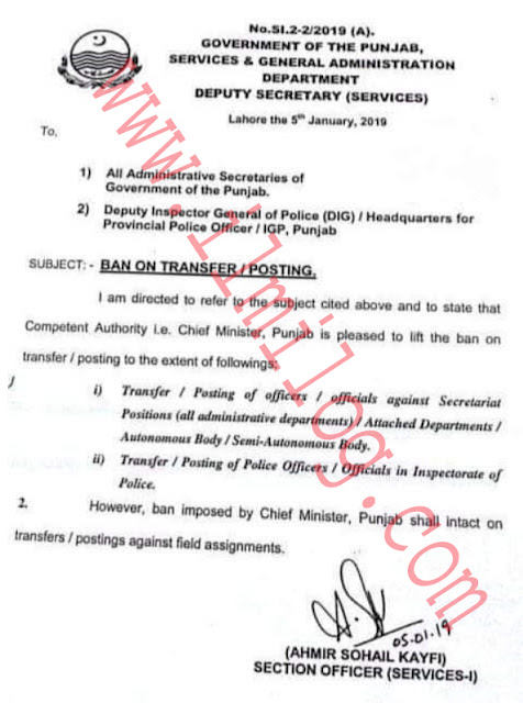 Notification Ban on Transfer & Posting