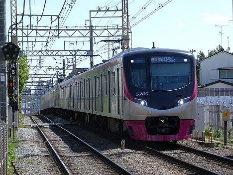 京王電鉄 準特急 京王多摩センター行き6 5000系