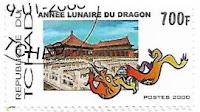 Selo Palácio Imperial da China
