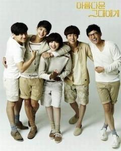 DOWNLOAD: To the Beautiful You Season 1 Episode 1-16 [Korean Drama]