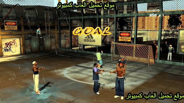 تحميل لعبة Fifa Street فيفا ستريت للكمبيوتر من ميديا فاير