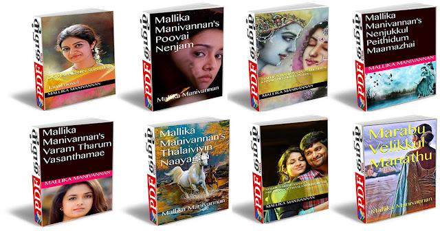 mallika manivannan novels pdf free download, mallika manivannan novels, mallika manivannan completed novels, mallika manivannan tamil novels @pdftamil