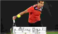 لاعب التنس محمد صفوت يتقدم 27 مركز بالتصنيف العالمي