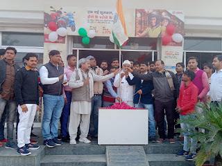 हीरो एजेंसी जैदपुर में बड़ी धूमधाम से मनाया गया गणतंत्र दिवस का राष्ट्रीय पर्व