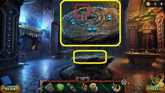 на стол насыпаем порох пророчества в игре затерянные земли 5 ледяное заклятие