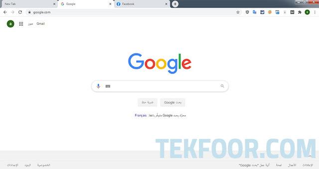 تحميل متصفح جوجل كروم عربي للكمبيوتر اخر اصدار 2020  مجانا
