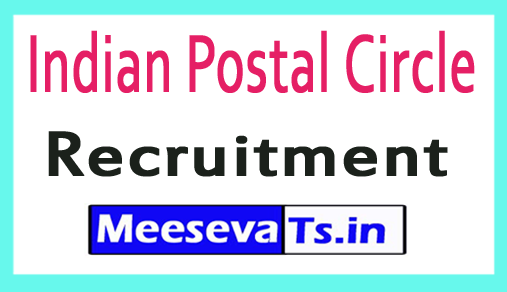 Indian Postal Circle Recruitment
