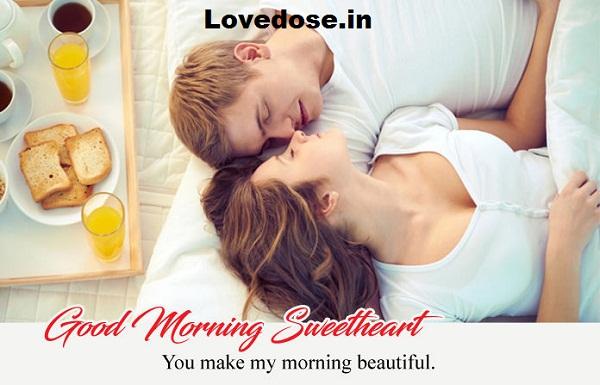 Loving Good Morning Message For Dear Husband