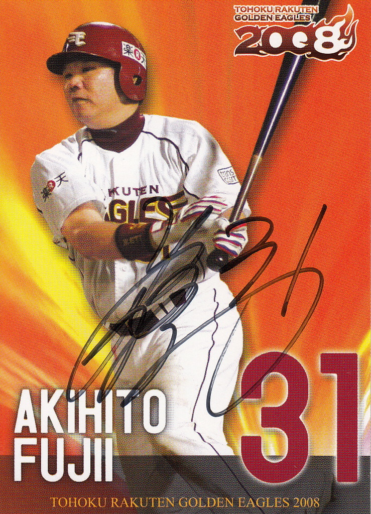 Japanese Baseball Cards Eagles Team Issued Cards
