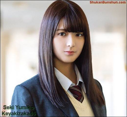 Seki Yumiko Keyakizaka46 Gravure Photobook