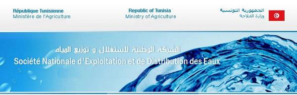 النتائج الاولية الشركة الوطنية لاستغلال و توزيع المياه