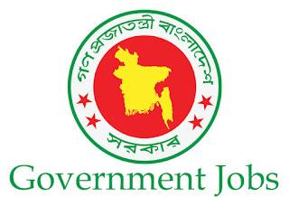 মাদকদ্রব্য নিয়ন্ত্রণ অধিদপ্তরের নিয়োগ বিজ্ঞপ্তি   Goverments Job in Bangladesh  