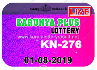 KeralaLotteryResult.net, kerala lottery kl result, yesterday lottery results, lotteries results, keralalotteries, kerala lottery, keralalotteryresult, kerala lottery result, kerala lottery result live, kerala lottery today, kerala lottery result today, kerala lottery results today, today kerala lottery result, Karunya Plus lottery results, kerala lottery result today Karunya Plus, Karunya Plus lottery result, kerala lottery result Karunya Plus today, kerala lottery Karunya Plus today result, Karunya Plus kerala lottery result, live Karunya Plus lottery KN-276, kerala lottery result 01.08.2019 Karunya Plus KN 276 01 August 2019 result, 01 08 2019, kerala lottery result 01-08-2019, Karunya Plus lottery KN 276 results 01-08-2019, 01/08/2019 kerala lottery today result Karunya Plus, 01/8/2019 Karunya Plus lottery KN-276, Karunya Plus 01.08.2019, 01.08.2019 lottery results, kerala lottery result August 01 2019, kerala lottery results 01th August 2019, 01.08.2019 week KN-276 lottery result, 1.8.2019 Karunya Plus KN-276 Lottery Result, 01-08-2019 kerala lottery results, 01-08-2019 kerala state lottery result, 01-08-2019 KN-276, Kerala Karunya Plus Lottery Result 1/8/2019