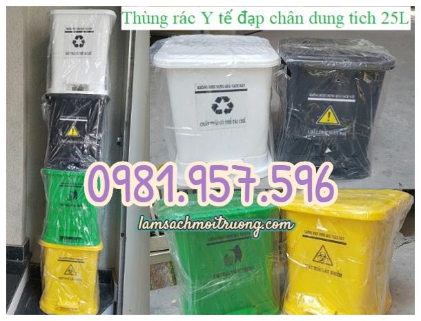 Thùng rác đạp chân, thùng rác bệnh viện 15L, thùng rác Y tế