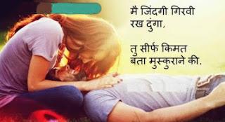 sad love status in hindi alone shayari girlfriend,sad status for girls