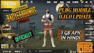 Script PUBG Mobile Versi 0.11.0 No Root Anti Band