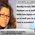 Ξέσπασε η μητέρα του Β.Γιακουμάκη: «Θέλω τη δικαίωση για το παιδί μου» (video)