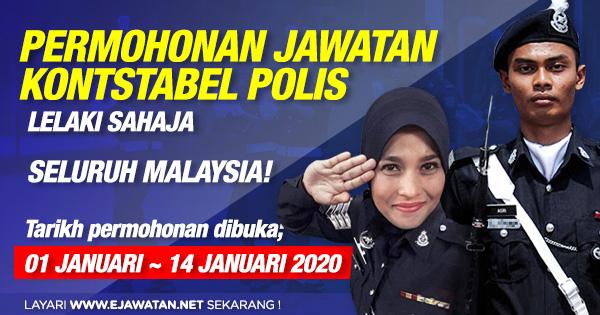 Jawatan Kosong Polis Diraja Malaysia (PDRM) - Terbuka 2020