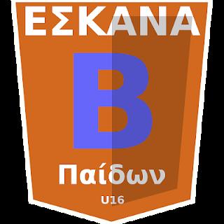 Β΄ ΠΑΙΔΩΝ 2019-20 ΠΡΟΓΡΑΜΜΑ 1ΟΣ & 2ΟΣ ΟΜΙΛΟΣ