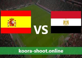 مشاهدة مباراة مصر واسبانيا بث مباشر كورة اون لاين بتاريخ 22/07/2021 الألعاب الأولمبية 2020