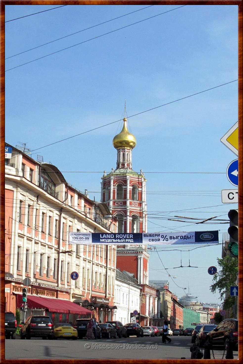 Gate Church of the Holy Virgin of Monastery Vysokopetrovsky