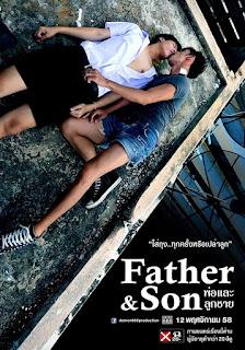 พ่อและลูกชาย (2015) Father and Son  [20+]