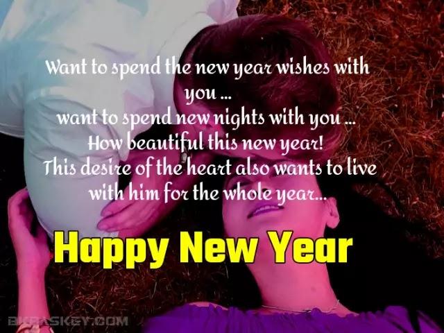 Happy New Year Love Shayari Images in Hindi   Best New Year Hindi Wishes, Shayari Images 2021