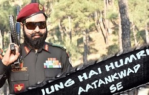 Jung Hai Humri Aatankwad Se mp3 Download | Saint Dr. MSG