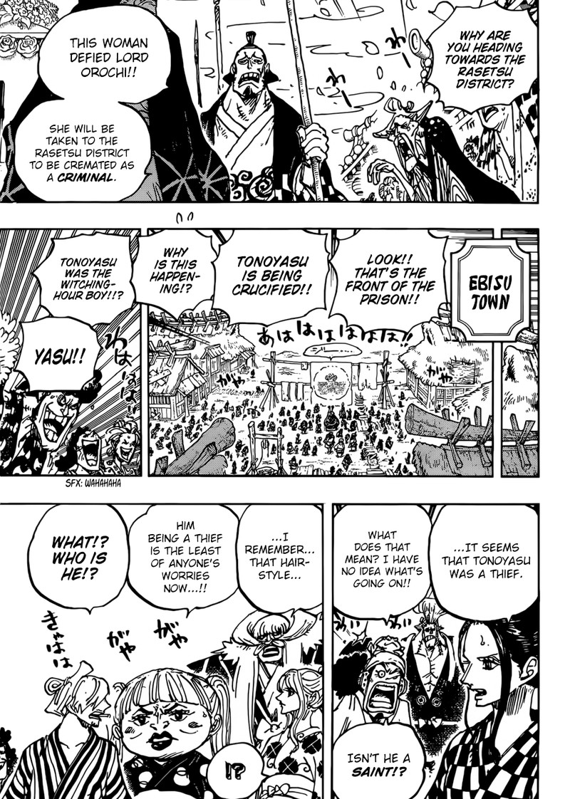 One Piece Manga Chapter 941 - Image 015