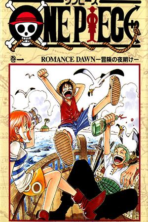 Manga One Piece 923/?? [Mega][PDF]