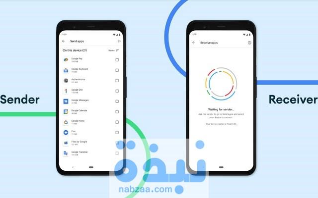 جوجل تتيح ميزة جديدة في جوجل بلاي لإرسال واستقبال التطبيقات من هواتف أخرى