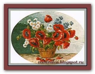 """Download embroidery scheme Rogoblen 7.01 """"Wild Flowers"""""""