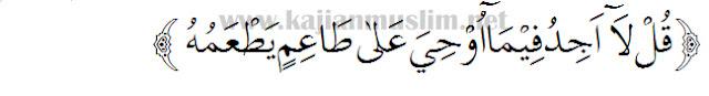 Firman Allah ta'ala