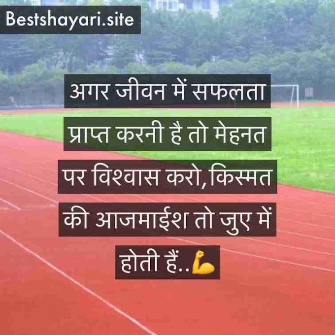 [40+]Struggle motivational quotes in hindi /bestshayari.site/2021
