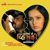 Hath Ma Chhe Whisky Lyrics   Gujarati Song Lyrics   MusicAholic
