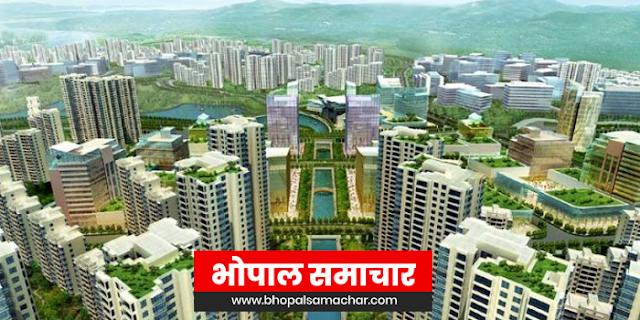 भोपाल सहित 5 शहरों का मास्टर प्लान इसी साल बनेगा | MP NEWS