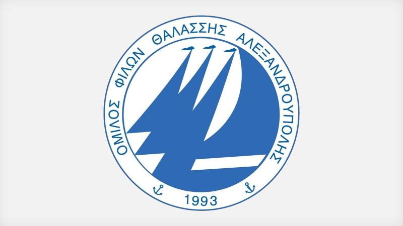 Το νέο Δ.Σ. του Ομίλου Φίλων Θαλάσσης Αλεξανδρούπολης