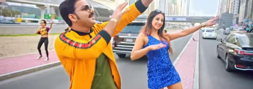 Number Block Chal Raha Hai Pawan Singh Lyrics
