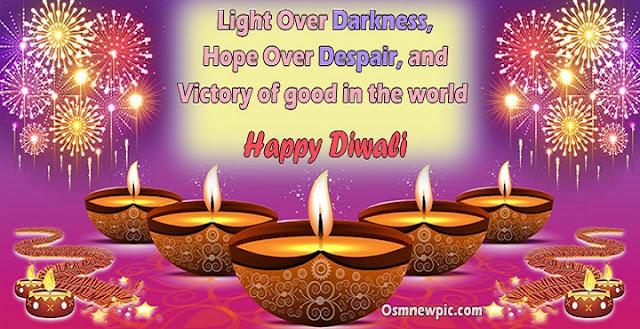 Happy Diwali 2019 Quotes,happy diwali, happy diwali images, images for happy diwali, happy diwali 2018, happy diwali wishes, wishes for happy diwali, happy diwali photo, happy diwali gif, happy diwali wishes images, images for happy diwali wishing, happy diwali message, message for happy diwali, happy diwali video, happy diwali hd images 2018, happy diwali wallpaper, happy diwali hd images, happy diwali images hd, happy diwali pic, happy diwali quotes, happy diwali quotes 2018, happy diwali song, happy diwali status, quotes for happy diwali, status for happy diwali, happy diwali stickers, Osm new pic, happy diwali advance, happy diwali in advance, happy diwali images download, happy diwali card, happy diwali greetings, happy diwali shayari, happy diwali picture, happy diwali drawing, happy diwali rangoli, happy diwali wishes in hindi, happy diwali greeting card, happy diwali sms, happy diwali game, happy diwali png, happy diwali hd wallpaper, happy diwali hindi, happy diwali in hindi, happy diwali song download, happy diwali video download, happy diwali poster, happy diwali wishes in english, happy diwali gift, happy diwali hd, happy diwali whatsapp, happy diwali whatsapp status