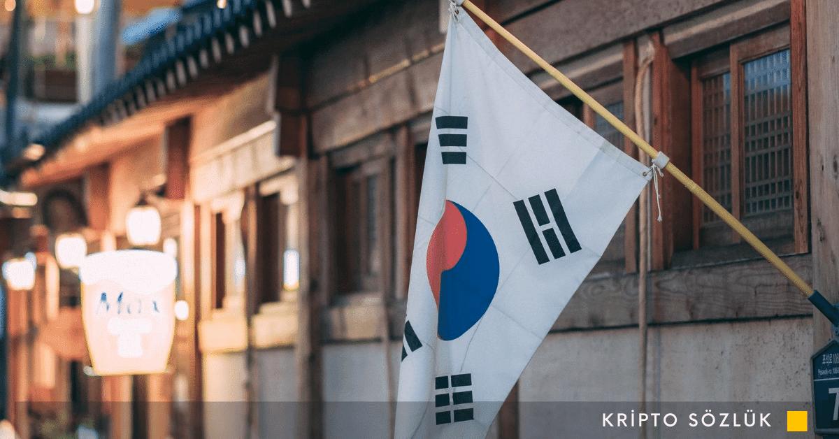 Güney Kore CBDC Konusunda Kararlı