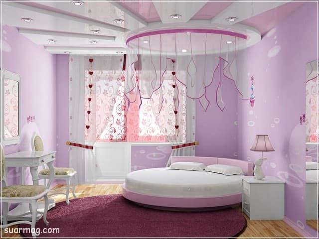 غرف نوم مودرن - غرف نوم بنات 4 | Modern Bedroom - Girls Bedrooms 4